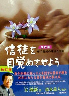 japan2_L.jpg
