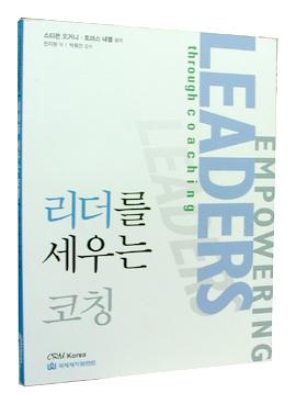 leaders1_l.jpg