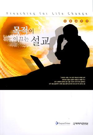 lecturebook_big1.jpg