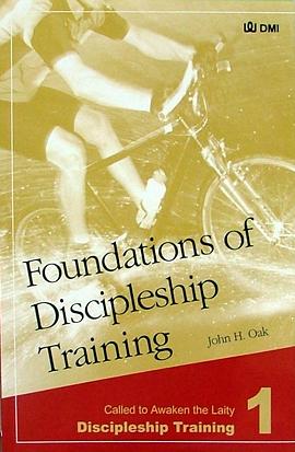 discipleshiptraining1_l.jpg