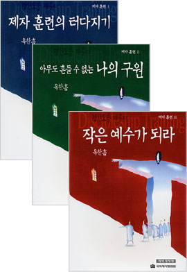 JejaInstructionSetNew_L.jpg