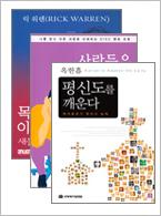 sa_package3.jpg