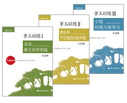중국어사역훈련표지모음
