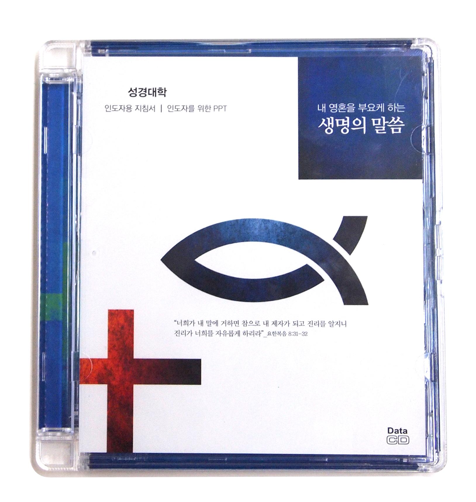 kukjejejahunlyeonwon_kuyakseongkyeongdaehakCD1.jpg