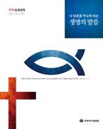 kukjejejahunlyeonwon_kuyakseongkyeongdaehakL.jpg