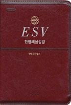 ESV2wine-L.jpg
