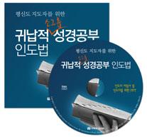 inductive-cd-L.jpg