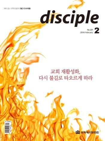 1802disciple