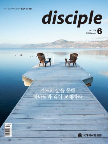 1806 disciple