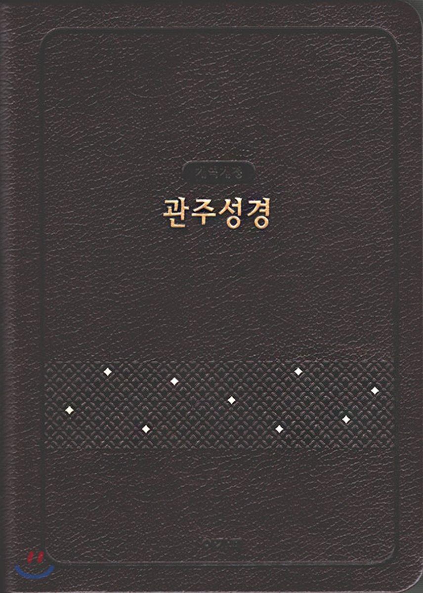 199966785