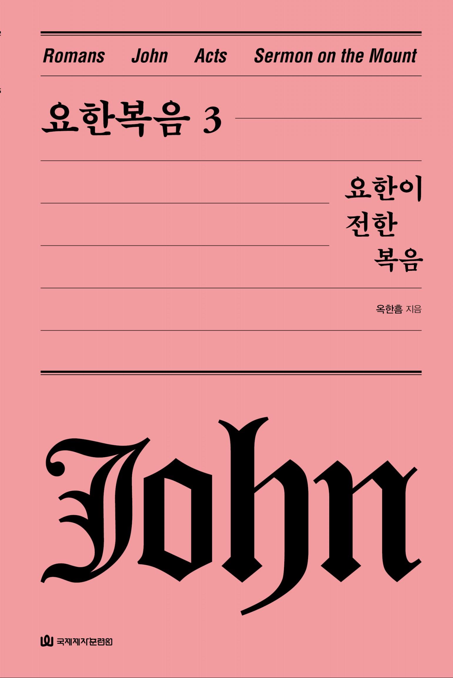 john3